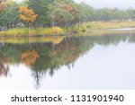 shiretoko five lakes | Shutterstock . vector #1131901940