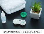 vision and medicine concept....   Shutterstock . vector #1131925763