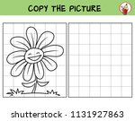 funny smiling flower. copy the... | Shutterstock .eps vector #1131927863