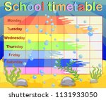 design of the school timetable... | Shutterstock .eps vector #1131933050
