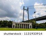 vidyasagar setu  kolkata | Shutterstock . vector #1131933914