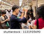 taipei  taiwan may 14  2018 ... | Shutterstock . vector #1131935690