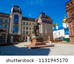 Small photo of KAZAN, RUSSIA - MAY 30, 2018: Monument to the Russian opera singer Feodor Chaliapin (sometimes also spelled Fyodor Shalyapin) in front of the Chaliapin Palace Hotel on Baumana street.