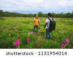 lover woman and men asian... | Shutterstock . vector #1131954014