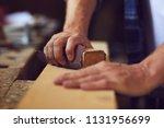 close up of carpenter using... | Shutterstock . vector #1131956699