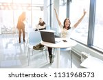 yes  happy excited woman at...   Shutterstock . vector #1131968573