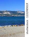 seaport on the horizon   Shutterstock . vector #1131985019