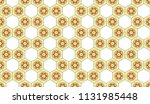 colorful seamless horizontal... | Shutterstock . vector #1131985448