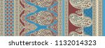 traditional seamless textile... | Shutterstock . vector #1132014323