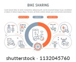 line banner of bike sharing.... | Shutterstock .eps vector #1132045760