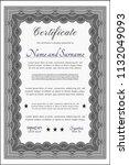 grey certificate template or...   Shutterstock .eps vector #1132049093