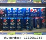 kuwait city  kuwait   june 18 ... | Shutterstock . vector #1132061366