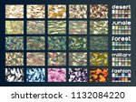 Camouflage Fabric Set In Vecto...
