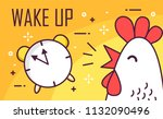 wake up poster with alarm and... | Shutterstock .eps vector #1132090496