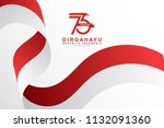 celebrate 73 tahun indonesia... | Shutterstock .eps vector #1132091360