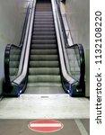 Wrong Way Automatic Escalator...