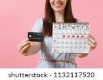 portrait of happy woman in blue ... | Shutterstock . vector #1132117520