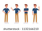 man wear blue jeans shirt... | Shutterstock .eps vector #1132166210