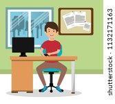 young man in the workplace... | Shutterstock .eps vector #1132171163
