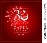 30 agustos zafer bayrami vector ... | Shutterstock .eps vector #1132172996