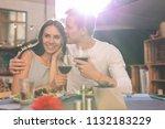 kissing wife. caring loving...   Shutterstock . vector #1132183229