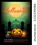 halloween background with the... | Shutterstock .eps vector #1132190486