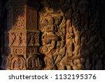 pattaya chonburi province ... | Shutterstock . vector #1132195376