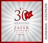 30 agustos zafer bayrami vector ... | Shutterstock .eps vector #1132196240