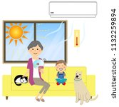 a grandmother who is cooling in ... | Shutterstock .eps vector #1132259894