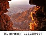 judean desert from masada  ... | Shutterstock . vector #1132259939