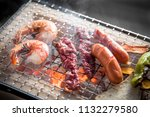 harami  out skirt yakiniku ... | Shutterstock . vector #1132279580