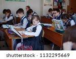 elementary school students... | Shutterstock . vector #1132295669