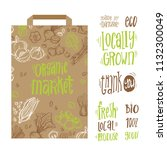 brown recycled shopping paper...   Shutterstock .eps vector #1132300049