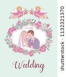 happy weddings. wedding card....   Shutterstock .eps vector #1132321370