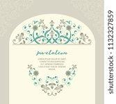 elegant element for design... | Shutterstock .eps vector #1132327859