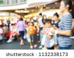blur image of children listen... | Shutterstock . vector #1132338173