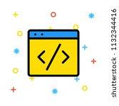 programming coding development  | Shutterstock .eps vector #1132344416