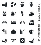 set of vector isolated black... | Shutterstock .eps vector #1132345658