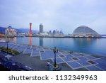 april 04 2018 kobe  japan  ...   Shutterstock . vector #1132349963