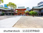 kobe  japan   april 05  2018  ... | Shutterstock . vector #1132359860