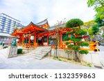kobe  japan   april 05  2018  ... | Shutterstock . vector #1132359863