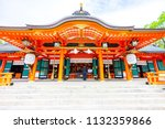 kobe  japan   april 05  2018  ... | Shutterstock . vector #1132359866