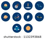 science and universe | Shutterstock .eps vector #1132393868