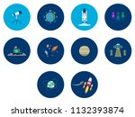 science and universe | Shutterstock .eps vector #1132393874