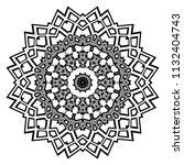 legend vector mandala  floral... | Shutterstock .eps vector #1132404743