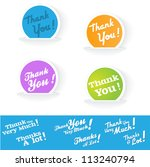 thank you tag | Shutterstock .eps vector #113240794