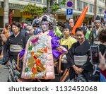 shimonoseki  japan   may 3 ... | Shutterstock . vector #1132452068