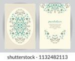 set ornate element design... | Shutterstock .eps vector #1132482113