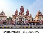 delhi  india   nov 14  2010 ... | Shutterstock . vector #1132503299