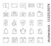 ui ux linear icons set. system...